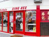 Sing Kee