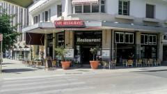 Le restaurant Français
