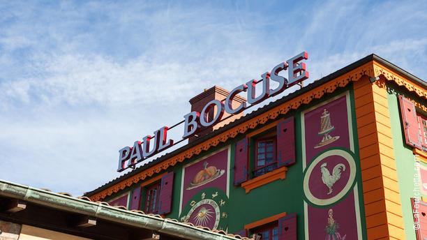Auberge du Pont de Collonges - Paul Bocuse collonges