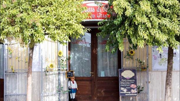 La Tavernetta di Nonno Vito in Città Entrata