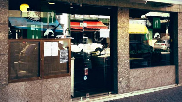 Grelhador da Boavista fachada do restaurante