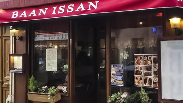 Baan Issan entrée