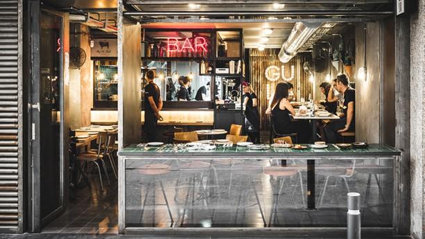 Gula Bar Sala