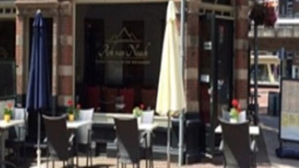 Ark van Noach Restaurant Ark van Noach