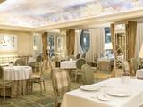 SOLC - Majestic Hotel & Spa