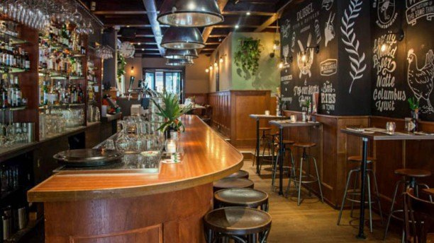 Dubbel Bar