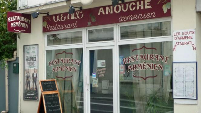 Anouche - Restaurant - Caen