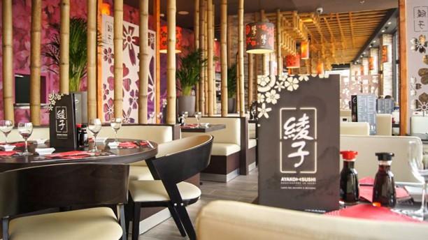 Ayako Sushi Saint-Egreve Salle principale