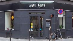 Wei Mei