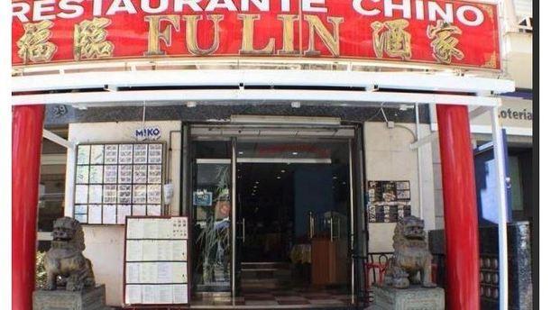 Fulin Fulin