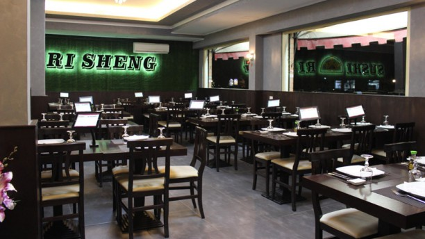 Ri Sheng Sala