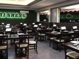 Ri Sheng