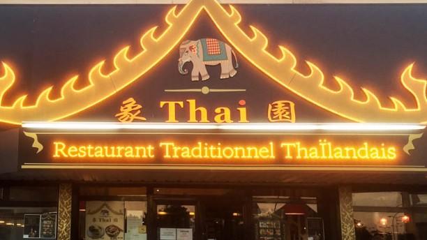Thaï Devanture
