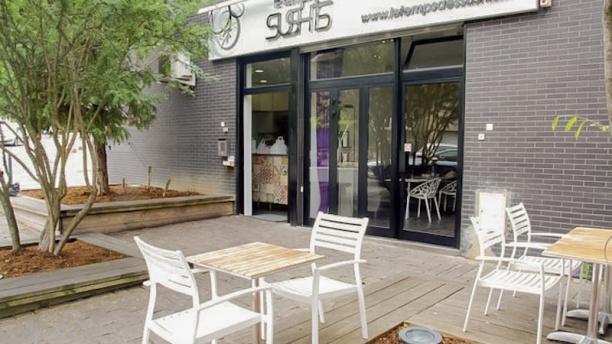 Le Temps Des Sushis Restaurant de Vanves