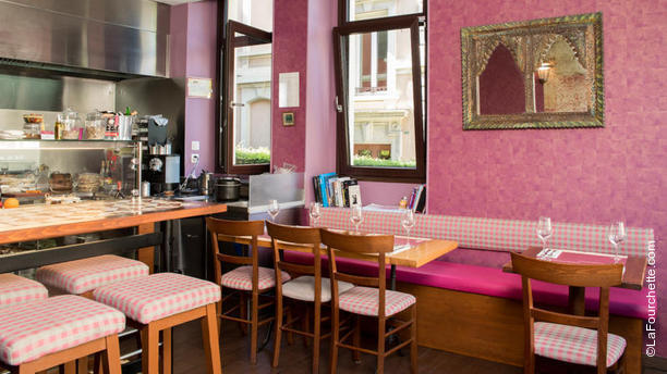 Keyann Bistro Libanais Ouchy Salle du restaurant