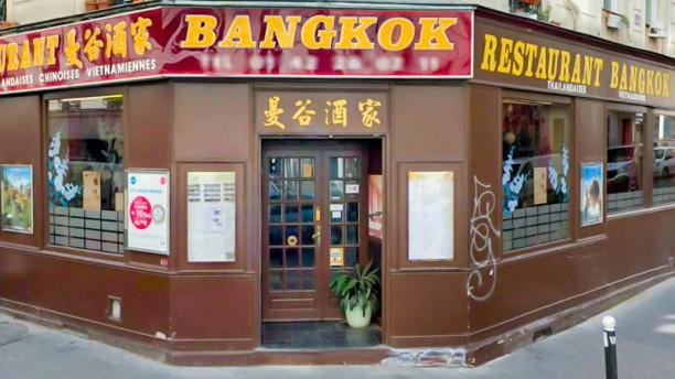 Bangkok Entrée