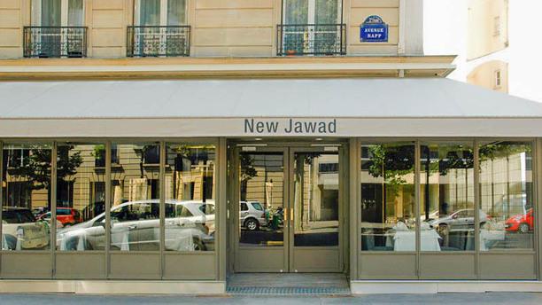 New Jawad apreçu de l'extérieur