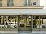 New Jawad