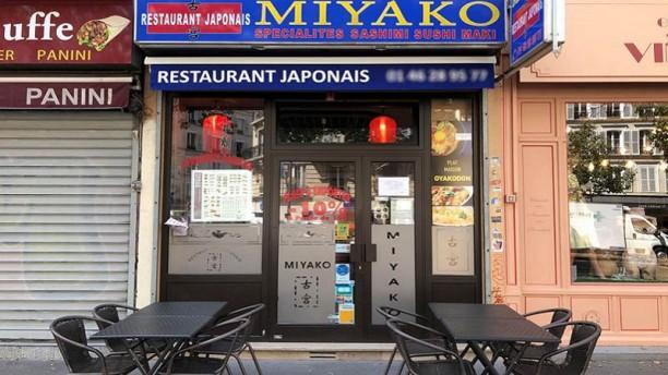 Miyako Façade