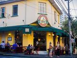 Pompéia Bar