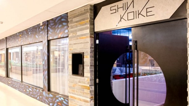 Shin Koike entrada