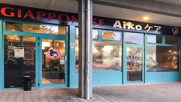 Aiko a Funo - Menu, prezzi, immagini, recensioni e indirizzo del ...