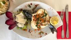 Shamim Restaurant