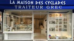 La Maison des Cyclades - Beaugrenelle