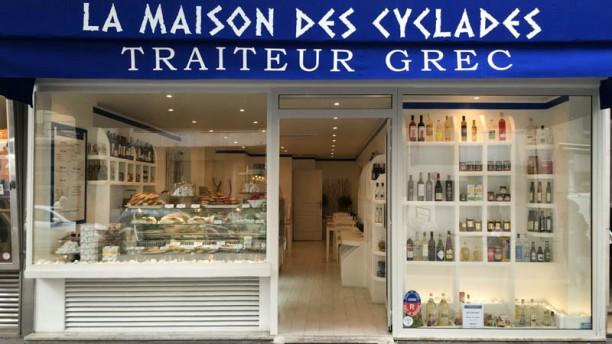 Restaurant la maison des cyclades beaugrenelle paris 75015 la motte picquet grenelle - Cultiver des champignons de paris a la maison ...