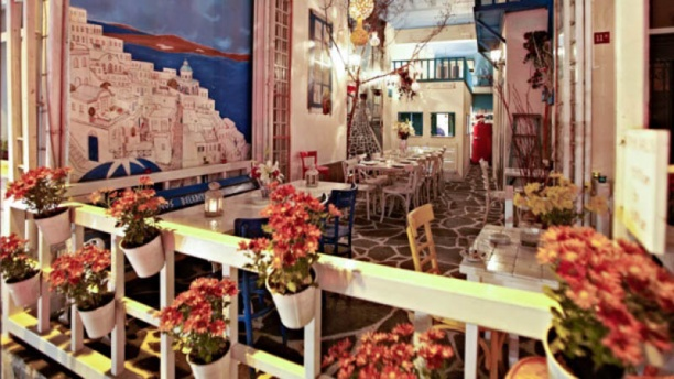 Mykonos by Kamo's Dining room