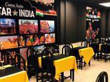 Start India