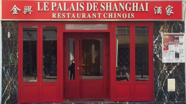 Le Palais de Shanghai Entrée