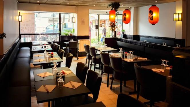 Sushi Fun - Restaurant - Vincennes