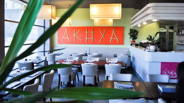 akoya in melun restaurant reviews menu and prices thefork. Black Bedroom Furniture Sets. Home Design Ideas