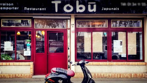 Tobu Entrée