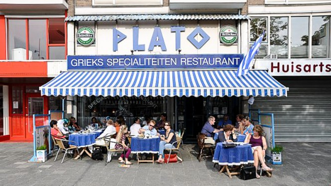 Grieks restaurant Plato Amsterdam