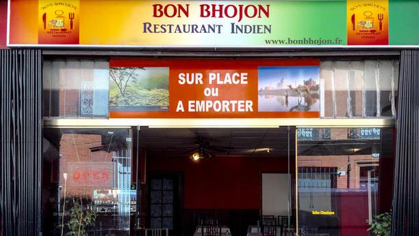 Bon Bhojon Entrée