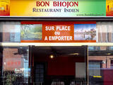 Bon Bhojon