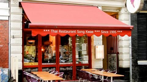 Song Kwae Thai Food, Amsterdam