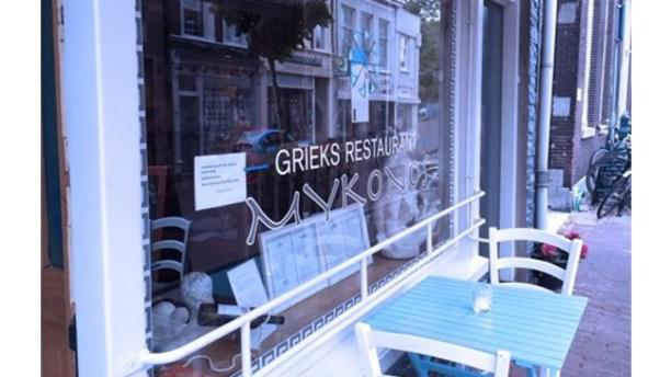 Grieks restaurant Mykonos Mykonos