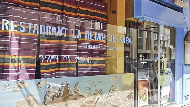 Ethiopia façade