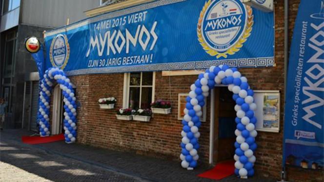 Restaurant - Mykonos, Utrecht