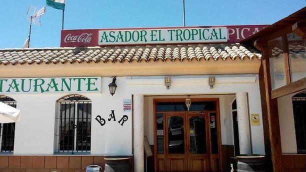 Asador El Tropical Asador El Tropical