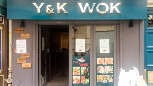 Y K Wok entrée