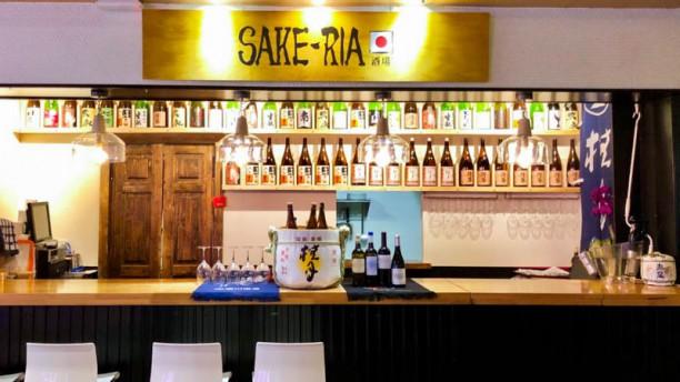 Sakeria - Mercado Chamberi Vista de la sala
