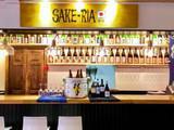 Sakeria - Mercado Chamberi