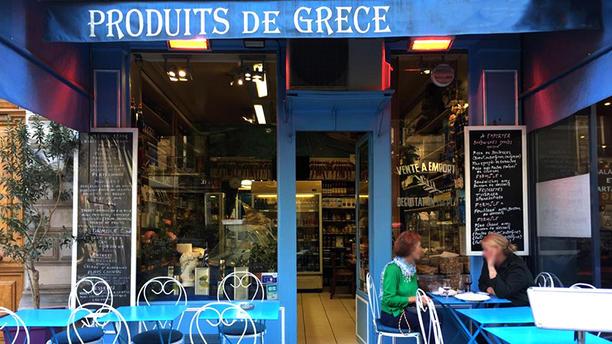 Produits de Grèce Devanture