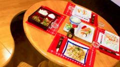 Wok N Sushi