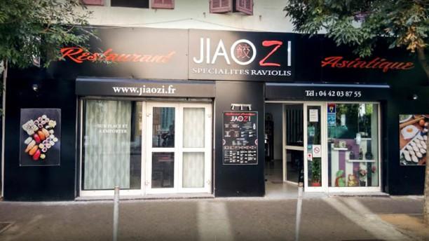 Jiao Zi Entrée