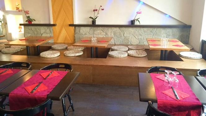 Chihiro - Restaurant - Neuilly-sur-Marne